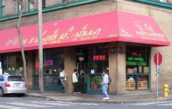 Friday Fuckery Ragin Asians In Seattle