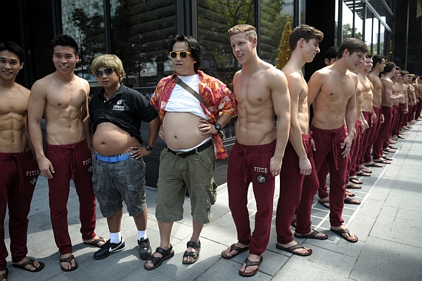 Abercrombie Shirtless