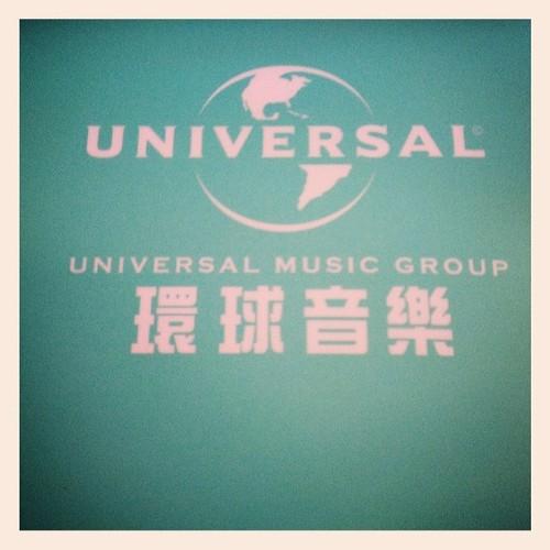 Universal Taiwan